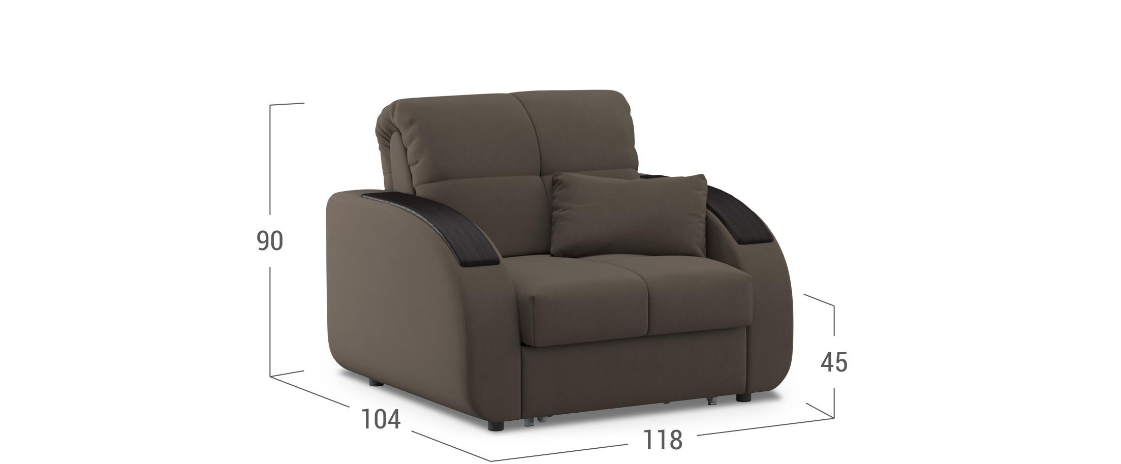 Кресло-кровать Рио 109